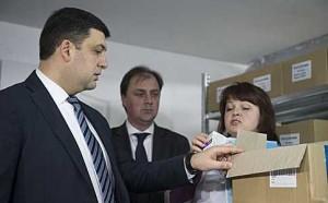 www.kmu.gov.ua_6